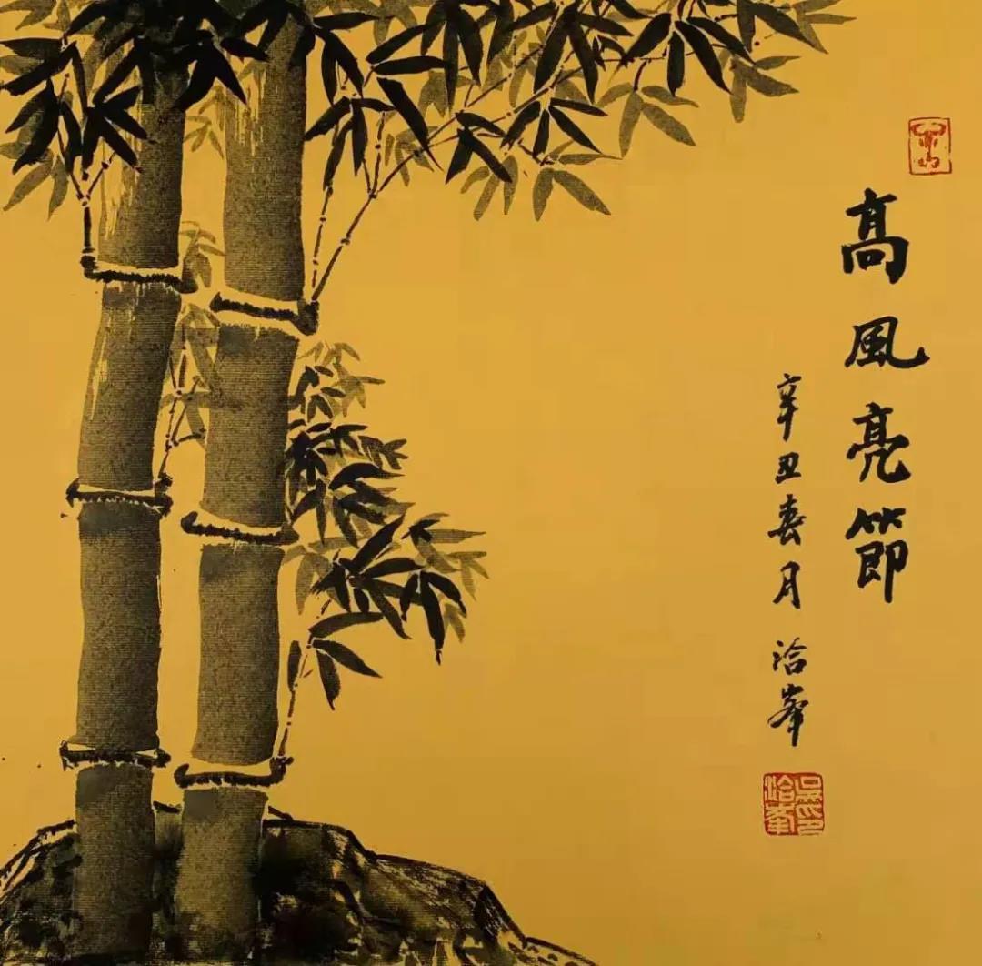 吴洽峰先生被聘为8159.com文化研究院研究员